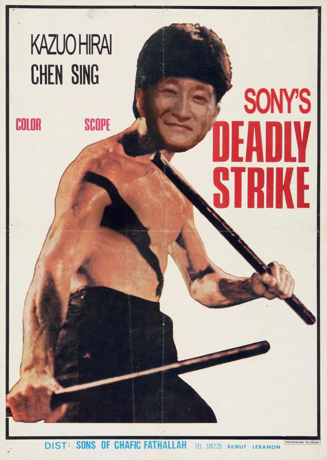 SonysDeadlyStrike